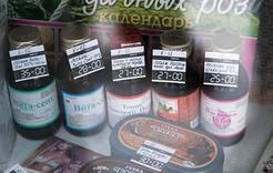 Условия продажи спиртосодержащих непищевых жидкостей ужесточили