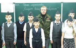 Школьники Коркино узнали о солдатских подвигах