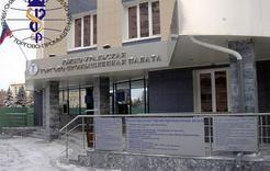 Бизнесменов Коркино приглашают на конференцию