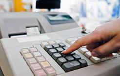 Коркинским бизнесменам рассказали о новом порядке расчётов