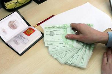 Коркинцы получают пенсионные накопления по наследству