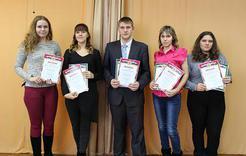 В Коркино состоялась научная конференция студентов
