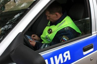 ГИБДД Коркино откроет охоту на неплательщиков штрафов