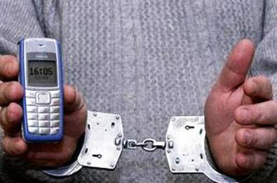 Полиция нашла мошенника, обманувшего жительницу Коркино