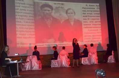 Сегодня в Коркино презентовали уникальную книгу