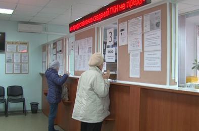 Южноуральцы могут оценить качество услуг Кадастровой палаты