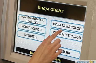 ГИБДД и судебные приставы проверят как коркинцы оплачивают штрафы