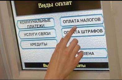 ГИБДД и приставы проверят коркинцев на оплату штрафов