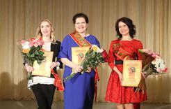 Сегодня в Коркинском районе назвали имена лучших педагогов