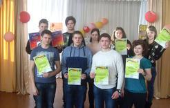 Коркинские студенты-компьютерщики успешно прошли испытания олимпиадой