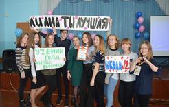 Коркинские школьники выявляли лучших учеников
