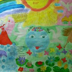 Коркинские дети уверены, что красота спасёт мир