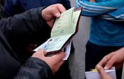 В Коркино началась операция «Нелегальный мигрант»