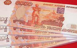 В Коркино мошенницы «обменяли» пенсионерке 10 тысяч