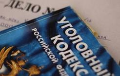 Коркинец фиктивно зарегистрировал иностранных граждан
