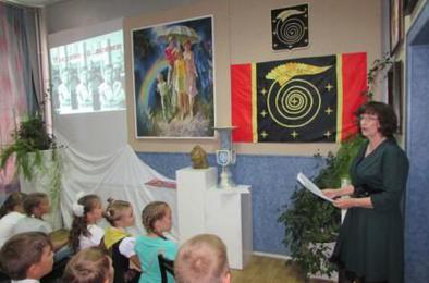 В составлении каталога работ художника нужна помощь коркинцев