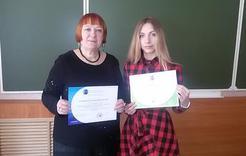Коркинская студентка стала лауреатом научной конференции