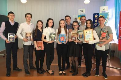 Старшеклассники Коркино состязались в знании истории