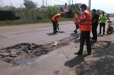 В Коркино дорожные ямы взяли на учёт