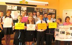 Школьники Коркино провели заповедный урок