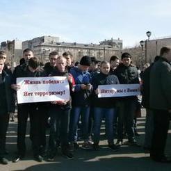 Коркинцы участвовали в акции «Вместе против террора»