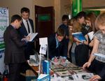 На финансовый форум приглашают руководителей и бизнесменов Коркино