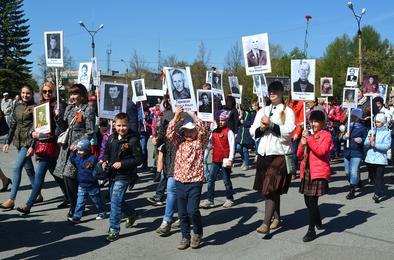 «Бессмертный полк» пройдёт по улицам Коркино и Первомайского