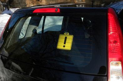 Молодых водителей ограничили законом