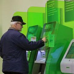 Пенсионерам Коркино: сроки выплаты пенсий изменились