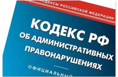 В Коркино неплательщиков штрафов привлекли к ответственности