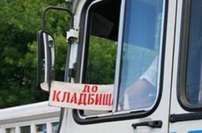 Добраться до кладбища в Родительский день коркинцы смогут на автобусах