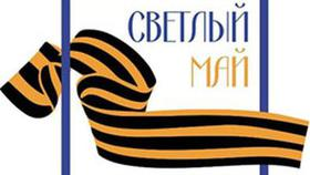 Энергетики дарят ветеранам Челябинской области «СВЕТлый май»