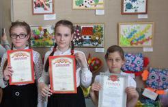 В Коркино наградили лучших художников и мастеров
