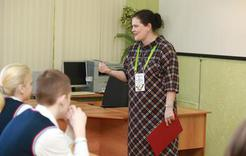 Педагог из Коркино – финалист областного конкурса «Учитель года – 2017»