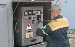 Сегодня жителям микрорайона Тимофеевки отключат электроэнергию