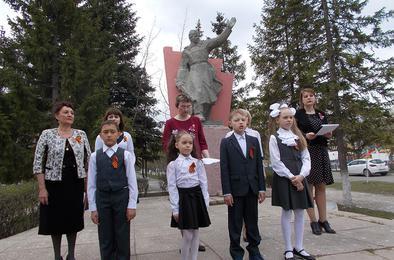 Коркинцы приняли участие во всероссийской акции «Читаем детям о войне»