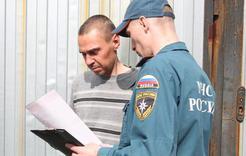 В Коркинском районе действует противопожарный патруль