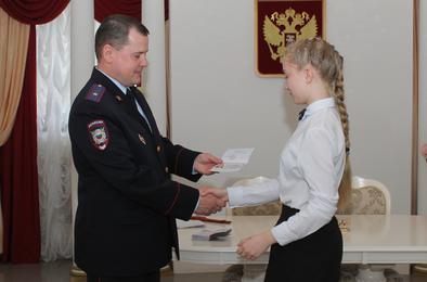 В канун Дня Победы 11 юных коркинцев получили паспорта