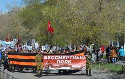 В Коркинском районе прошли торжества в честь Дня Победы