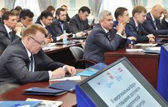 Бизнесменов Коркино приглашают на форум