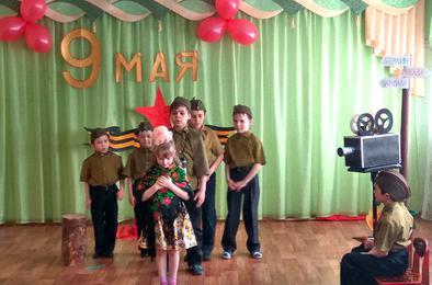 Воспитанники центра «Радуга» чтят подвиг фронтовиков