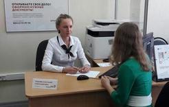 На Южном Урале откроют «Единое окно» для бизнеса