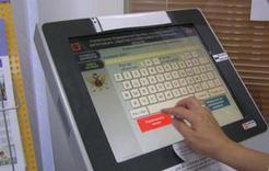 При оплате госпошлины внимательно проверяйте реквизиты учреждения