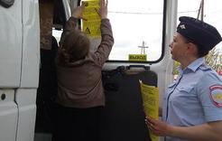 Инспекторы ГИБДД Коркино напоминают детям о безопасности