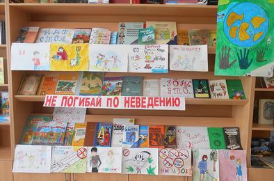 Школьников Коркино учат здоровому поведению