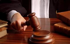 Суд отказал главе Розы в иске к Совету депутатов поселения
