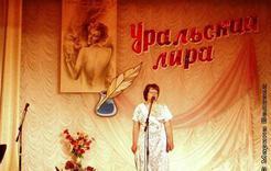 В Коркино состоится поэтический фестиваль