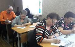 В Пушкинский день в Коркино напишут диктант