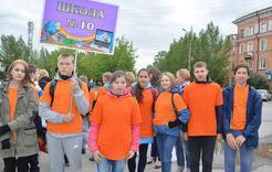 В Коркинском районе дали старт трудовому лету