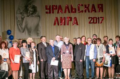 В Коркино состоялся поэтический фестиваль